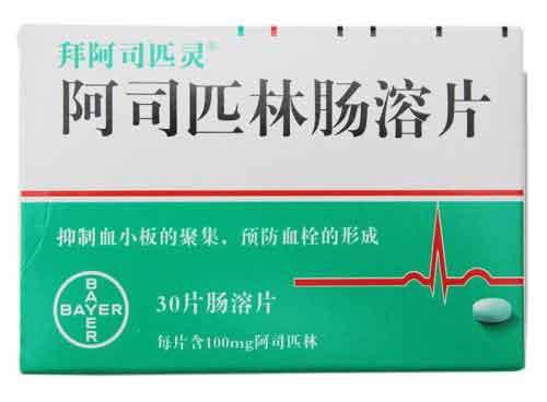 头痛吃什么药?治疗头痛的常见5种药