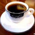 养生茶(保健茶)237-浮萍茶