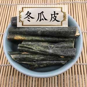 药茶(324)- 冬瓜皮水